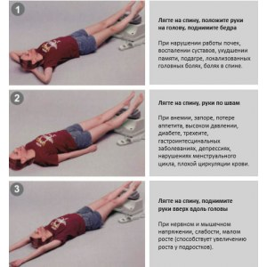 Свинг машина Healthy Spine GESS