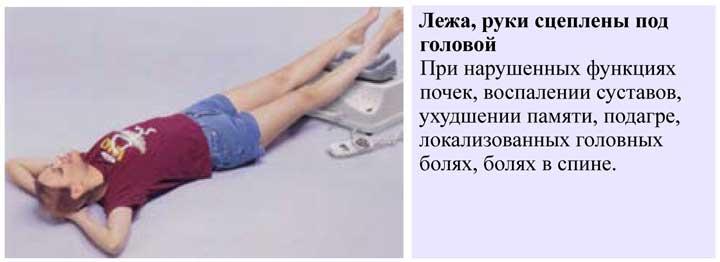 http://celebniymir.ru/images/upload/106a7202.jpg