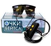 http://celebniymir.ru/images/upload/593e25616.jpg