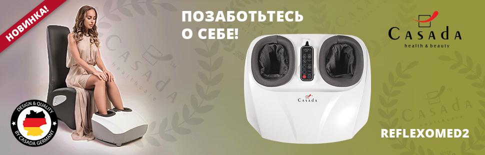 http://celebniymir.ru/images/upload/970x310.jpg