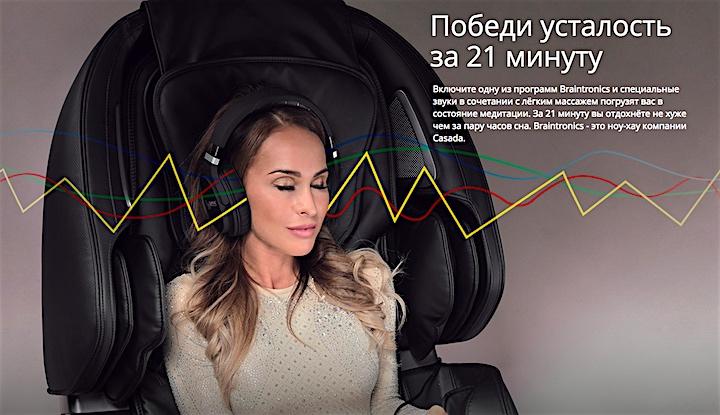 http://celebniymir.ru/images/upload/AlphaSonic_2new3.jpg