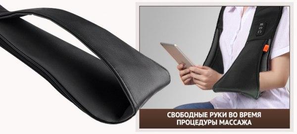 http://celebniymir.ru/images/upload/e-vilka.ru_GESS-012_Kragen_3.jpg