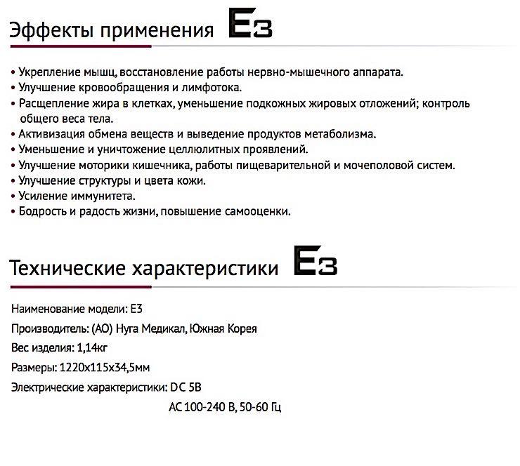http://celebniymir.ru/images/upload/nuga_best_new_е3.jpg